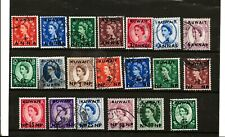 1956-7 KUWAIT (708) SG110--30 X 2 DEFINITIVE SETS 9 & 11    GOOD TO FINE USED
