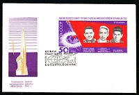 Soviet Russia 1965 space cover 1th anniver.Voskhod flight souvenir sheet.Crew