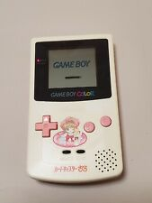 NINTENDO GAME BOY COLOR CARDCAPTOR SAKURA LIMITED EDITION  RARE CGB-001