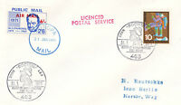 1971 STRIKE MAIL PUBLIC MAIL 6/- AIR MAIL WINSTON CHURCHILL ON COVER TO GERMANY