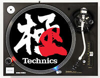 TECHNICS JAPAN BLACK - DJ SLIPMAT 1200's or any turntable