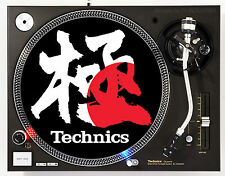 TECHNICS JAPAN BLACK - DJ SLIPMATS (1 PAIR) 1200's or any turntable
