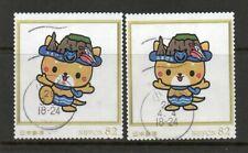 Japan same set / 21-5-7b / , used