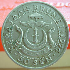 1974 Brunei 50 cents coin EF #B68