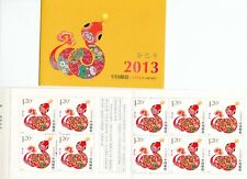 """CHINA, 2013, """"YEAR OF SNAKE"""" BOOKLET WITH 10 STAMPS, ALL MINT NH GOOD CONDITION"""