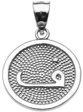 "14k White Gold Arabic Letter "" faa "" F Initial Charm Pendant"