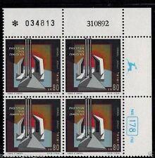 ISRAEL 1993 Memorial Day Medical Corps Memorial  Plate Block Stamp
