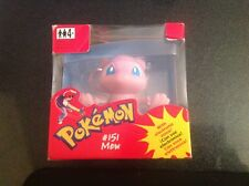 Pokemon électronique Palm Pet-MEW 151-coffret. (0907)
