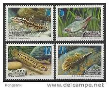 2012 TAIWAN FISHES(ii) STAMP 4V