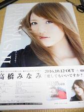 AKB48 Minami Takahashi [Ai shitemo iiddesuka?] Promo POSTER JapanLimited!