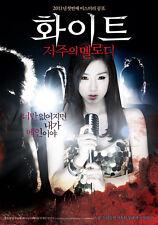"KOREAN MOVIE ""White: Melody of Death"" DVD/ENG SUBTITLE/REGION 3/ KOREAN FILM"