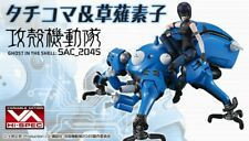 Ghost in the Shell SAC_2045 Tachikoma & Motoko Kusanagi MegaHouse JAPAN Pre Sale