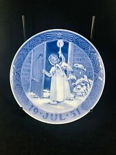"Perfect Royal Copenhagen Christmas Plate ""19.Jul.51"""