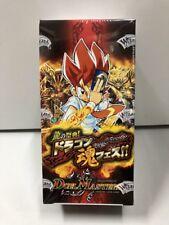 Duel Master DMX-17 Dragon Festival TCG x1