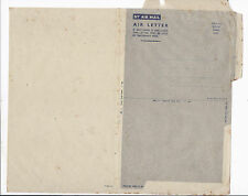 WWII-GREAT BRITAIN, A MINT  AIR LETTER, TYPE 51-6818ׂ (2ׁ), UNFOLDED