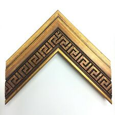"""2 1/2"""" Readymade Wood Picture Frame (Egyptian Style)"""