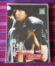 J.J. Lin ( 林俊傑) ~ JJ Karaoke Vcd ( Malaysia Press ) Vcd