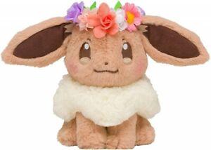 Plush doll Stuffed toy Easter Eevee Flower Pokemon Center Original Japan