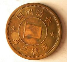 1934 CHINA (PUPPET STATE MANCHURIA) FEN - Excellent Rare Coin - Lot #A9