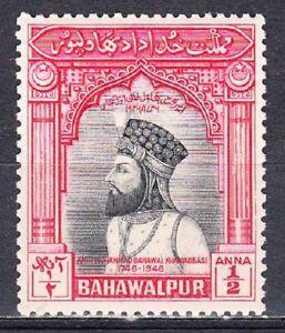PAKISTAN BAHAWALPUR 1947 FIRST ISSUE SCOTT #1 MLH