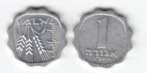 ISRAEL 1963 inverted reverse 1 Agora trade coin 20mm aluminium