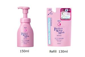 Made in JAPAN Shiseido SENKA Perfect Whip Mask - 2 types