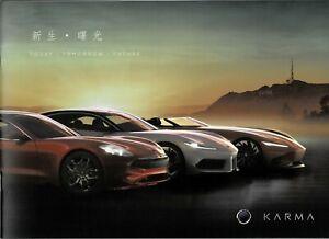 Karma (ex Fisker) Revero GT, Pininfarina GT & SC1 cars _2019 Prospekt / Brochure