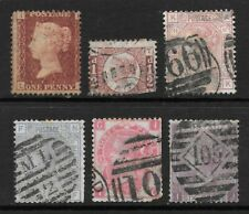 1855 Queen Victoria Very Early Collection of 6 Stamps Used GREAT BRITAIN
