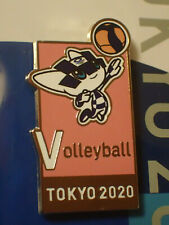 2020 TOKYO OLYMPIC VOLLEYBALL PIN