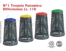 TRESPOLO BIDONE PATTUMIERA ESTERNO PORTASACCO COPERCHIO COLORATO RACCOLTA DIFFER
