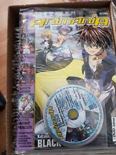 Animania Comic Heft mit DVD 07/2007 NEU eingeschweißt deutsch