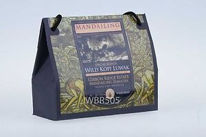 KOPI LUWAK BLEND 100G MOST EXCLUSIVE COFFEE IN WORLD. PERFECT CHRISTMAS PRESENT