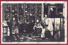 CHINA CATHOLIC MISSIONARY 18 VATICAN EXHIBITION 1925 REAL PHOTO Postcard