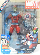 Captain America Vs. Skrull Giant Man Marvel Universe 12 inch figure Walmart