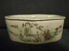 A Chinese porcelain Guangxu period covered oval box container, no damage, signed