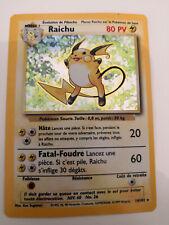Carte Pokémon RAICHU (Rare HOLO) Wizard  Set de Base 14/102 FR