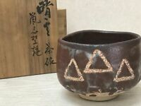 Y2095 CHAWAN Shino-ware signed box Japanese bowl pottery Japan tea ceremony