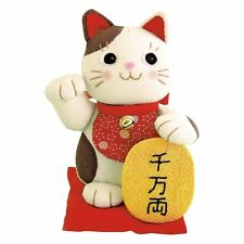 Olympus Thread Patchwork Kit Kawaii Animal Series Beckoning Cat Manekineko
