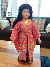 Kr101 reproduction antique Japanese Girl