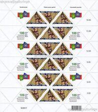EUROPA CEPT 2007 PFADFINDER - SCHWEIZ SWISS # 2011 KLEINBOGEN ** BOY SCOUTS