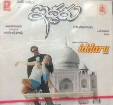 Iddaru (Telugu CD) (A.R.Rahman) (Brand New Original CD)
