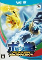 Pokken Tournament - Nintendo Wii U Mint Same Day Dispatch 1st Class Delivery