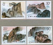 China 1989 T140 Mount Huashan Stamp - Mountain Heritage