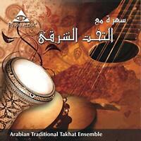 Arabian Traditional - Takhat Ensemble vol.1 Various Artists  CD Arabic Music 19