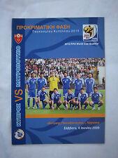 Orig.PRG    WM-Qualifikation  09.09.2009   ZYPERN - MONTENEGRO  !!  SELTEN