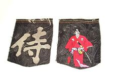 Embroidered Denim Fabric Oriental Samuri Kimono two swatch pieces for crafts