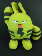 """Pokemon Elekit 10"""" Prize Plush Banpresto 1999 Japan Electabuzz Evo"""