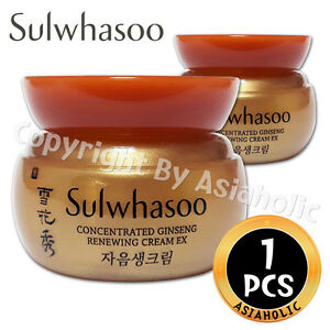 Sulwhasoo Concentrated Ginseng Renewing Cream EX 5ml x 1pcs (5ml) Newist Version