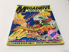 Beep! Mega Drive Magazine 1990/10 SEGA SAME! SAME! SAME! TOAPLAN STRIDER HIRYU