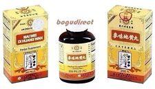 6 x 200 ct, Lan Zhou Foci, Mai Wei Di Huang Wan (for healthy liver) 蘭卅佛慈麥味地黃丸